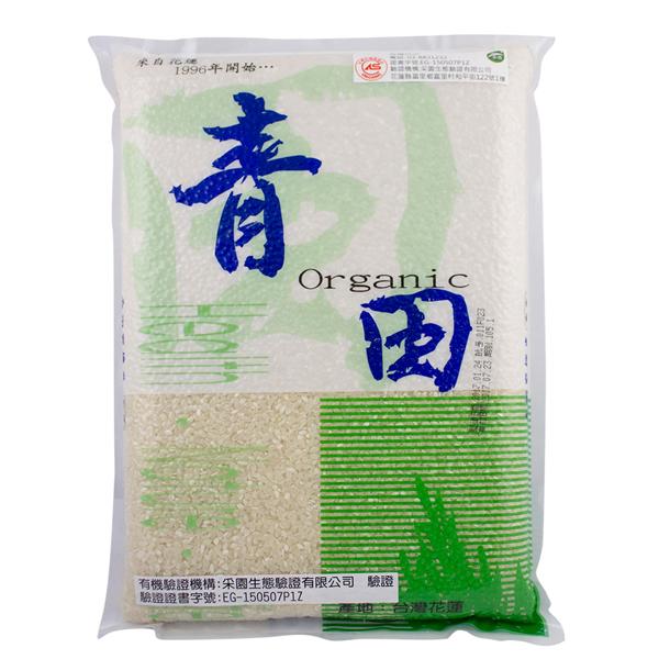 青田有機(圓)白米3kg