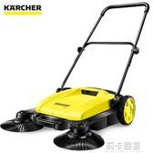 手推式掃地機小型無動力德國凱馳工業工廠車間清掃車家用掃地車igo  莉卡嚴選