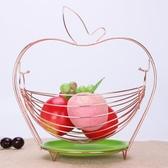 果籃  創意水果盤現代水果盆歐式干果盤家用客廳擺件糖果盤瀝水水果籃子 YXS新年禮物