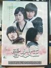 挖寶二手片-TSD-012-正版DVD-...