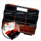 零件工具收納盒-單入(746)美甲新祕配件[58658]