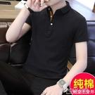 2021新款韓版男裝短袖Polo衫夏裝純棉短袖T恤修身ins休閒百搭上衣 夏季新品