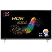 (含運無安裝)BenQ 43吋4K+HDR聯網電視E43-700
