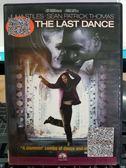 挖寶二手片-P03-046-正版DVD-電影【留住最後一支舞】-經典片 茱莉亞緹爾