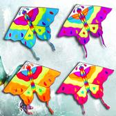 蝴蝶風箏大型風箏輪線防倒轉放飛舞蹈兩用微風易飛兒童風箏滿天星