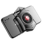 手機冷卻架 散熱器降溫神器水冷式貼發燙液冷小電風扇物理制冷