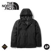 【The North Face 美國 男 GORE-TEX羽絨兩件式外套《黑》】3VSH/防水外套/保暖外套/羽絨衣/防風