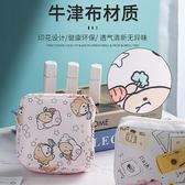 買1送1 姨媽巾便攜包衛生巾收納包大容量姨媽包月事包【輕奢時代】