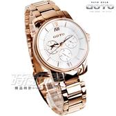 GOTO 引領自我三眼時尚腕錶 女錶 白x玫瑰金電鍍 GS6023L-44-241