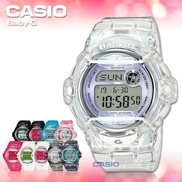 CASIO 卡西歐 手錶專賣店 BABY-G BG-169R-7E DR 女錶 橡膠錶錶帶 資料庫 世界時間 月相資料 碼錶