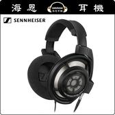 【海恩數位】聲海SENNHEISER HD800S 開放設計 旗艦 頭戴式耳機
