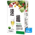 紅牌速纖纖維飲料250ml*24入/箱【...