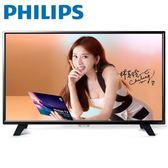 PHILIPS飛利浦 39吋 液晶顯示器+視訊盒(39PHH5281)