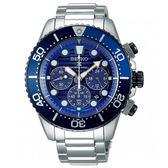 SEIKO 精工 Prospex 太陽能 三眼計時 手錶 V175-0AD0A(SSC675P1)