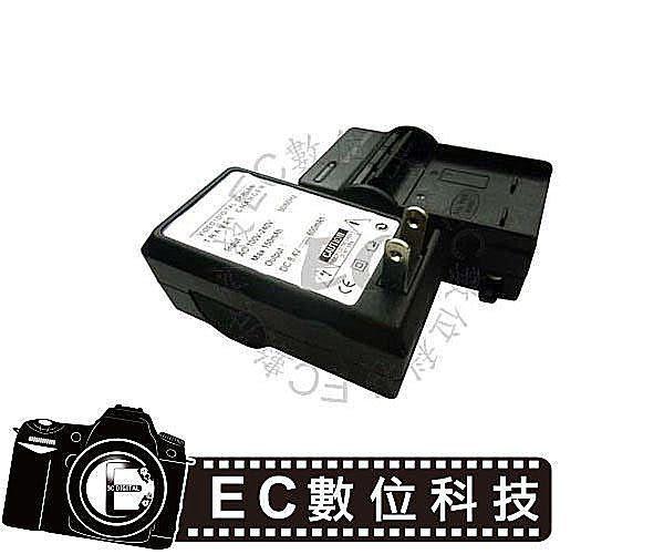 【EC數位】Panasonic LX5 BCJ13 FZ100 FZ40 FZ45 FZ48 FZ150 BMB9 Leica D-LUX5 D-LUX6 BP-DC10 BPDC10 V-LUX2 ..