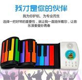 手卷電子鋼琴49鍵加厚初學入門便攜式電子琴早教玩具小樂器 xy5183【原創風館】