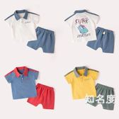 套裝 寶寶夏季套裝短袖短褲兩件套翻領韓版小童衣服0-3歲寶寶棉質夏裝 3色