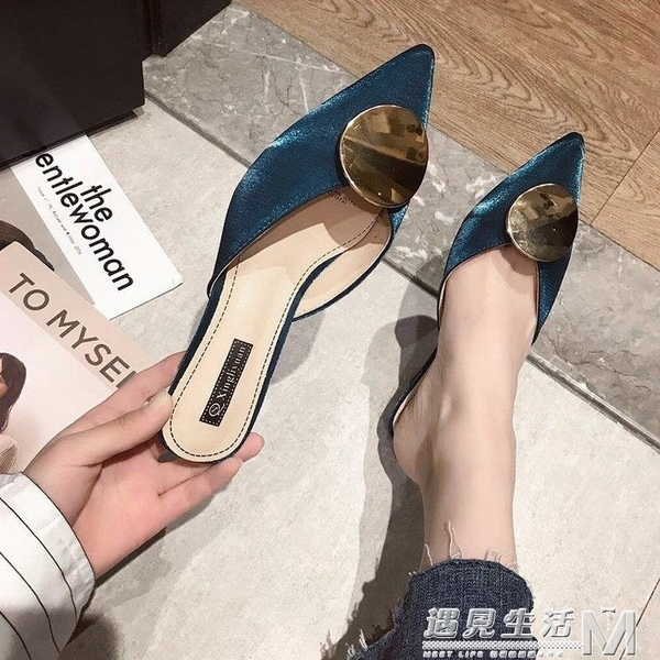 細跟高跟包頭半拖涼拖鞋女時尚外穿新款溫柔鞋仙女百搭女鞋子 聖誕節全館免運