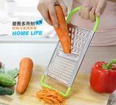 振興多功能不銹鋼刨絲器瓜果蔬菜切絲刨皮器土豆絲擦絲器        瑪奇哈朵