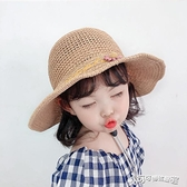 兒童遮陽帽 兒童遮陽帽女大帽檐防曬草帽夏季女童沙灘帽薄款時尚女孩可愛帽子