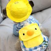 幼稚園狗狗衣服寵物衣服戴帽子賣萌神器可愛卡哇伊【步行者戶外生活館】