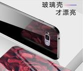 SamSung 三星 S8 Plus 手機殼 S8 翻蓋手機殼 手機套 個性創意全包邊 矽膠軟保護套 簡約玻璃手機殼