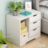 收納柜 床頭柜置物架床邊桌子臥室簡約現代小型簡易儲物柜經濟型 CJ291 『易購3c館』