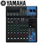 【敦煌樂器】YAMAHA MG10XU 混音器 MIXER