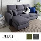 ●高質感透氣舒適布料使用 ●背靠枕加高設計舒適支撐頭部  ●百變更換左右型,讓空間使用更靈活!