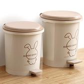 垃圾桶 帶蓋家用廁所衛生間客廳腳踩垃圾圾垃桶大號廚房有蓋拉極桶 「雙10特惠」
