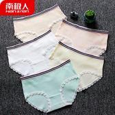蕾絲內褲 女士5條裝純棉檔日系風三角內褲蕾絲中腰提臀少女棉質無痕 快樂母嬰