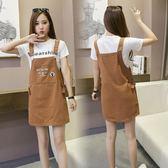 夏季新款牛仔背帶裙女韓版百搭顯瘦學生中長款吊帶大碼半身連身裙 至簡元素