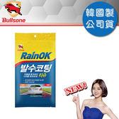 【Bullsone】RainOK玻璃防撥水擦拭紙巾(清潔+防水)