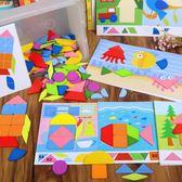 兒童創意 七巧板智力拼圖 木質制玩具男女孩早教益智3-4-5-6歲限時八九折