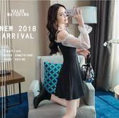 大碼洋裝夜場洋裝女2018秋冬季新款性感一字領吊帶公主裙燈籠袖氣質顯瘦 Mt8032『小美日記』