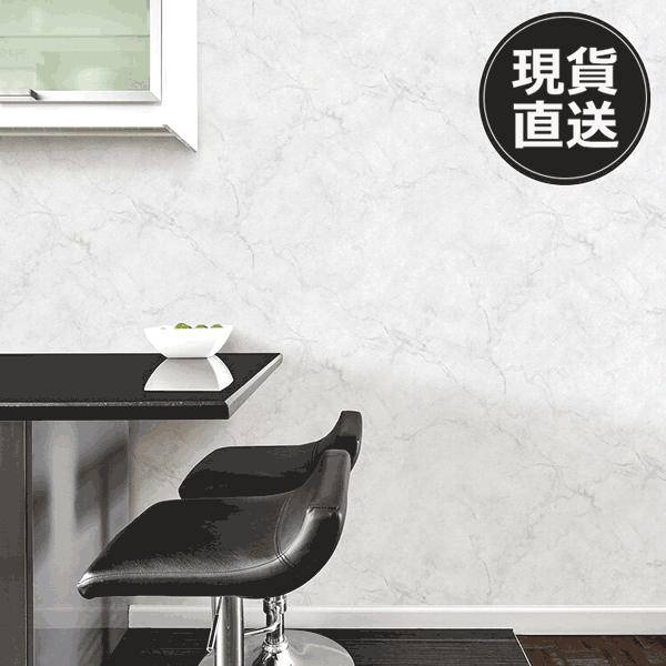 免運 浴室防水貼紙 壁貼 客廳貼紙大理石紋美國製壁貼nu2090 壁紙
