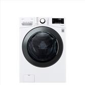 LG樂金【WD-S18VBD】18公斤滾筒蒸洗脫烘白色洗衣機
