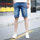 男牛仔短褲 韓版潮流時尚個性男裝五分褲貼布牛仔褲《印象精品》t592