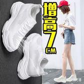 內增高鞋女內增高夏季新款百搭韓版網面鏤空透氣運動鞋 Ic1418【Pink中大尺碼】