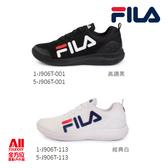 【FILA】情侶款 斐樂 網布清亮透氣運動鞋 XT LINEAR 情侶款【全方位運動】