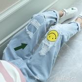 女童牛仔褲子春秋款夏裝休閒春裝女孩寬鬆洋氣兒童裝破洞 ◣歐韓時代◥