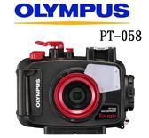 名揚數位  OLYMPUS PT-058   TG5 / TG-5 專用防水盒  公司貨  (分12.24期)