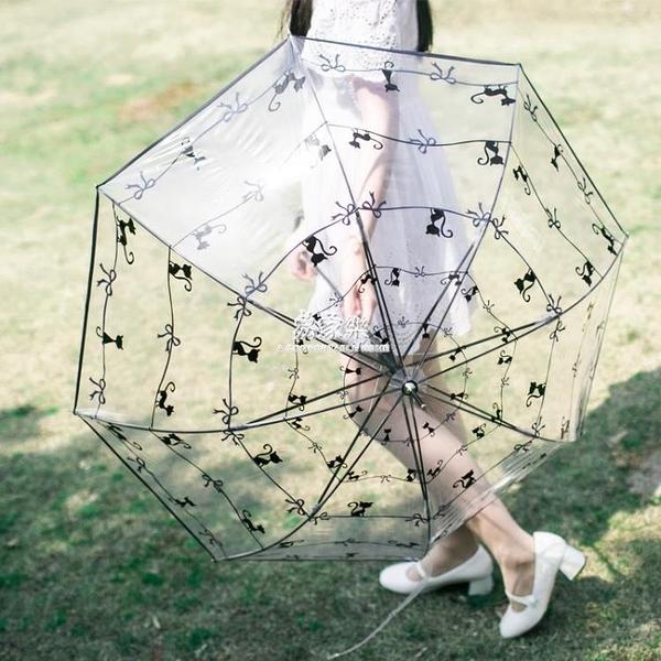 JOYMADE出口日本加厚透明雨傘半自動透明雨傘長柄ins傘森系小清新YYJ 易家樂