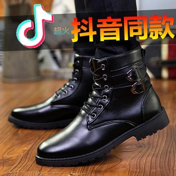 冬季馬丁靴男士軍靴高筒棉鞋男靴子工裝皮靴加絨保暖短靴潮鞋百搭 滿天星