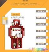 書架 客廳創意書櫃書架機器人櫃子學生簡易書櫥幼兒園置物落地兒童櫃子 2021新款書架