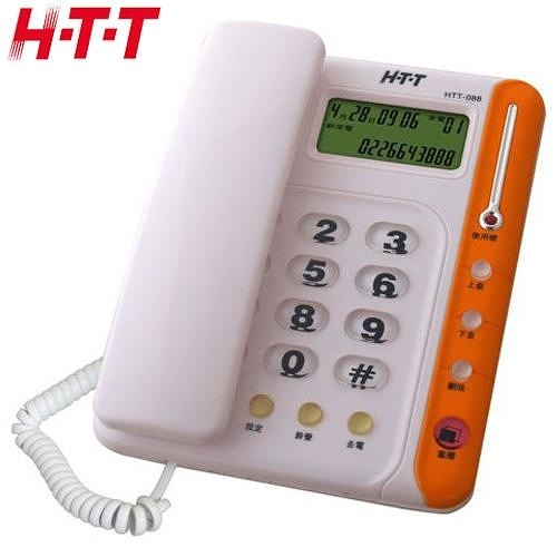 HTT 桌壁兩用來電顯示有線電話 HTT-088(不挑色)