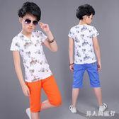男童套裝 中大尺碼夏季新款印花T恤兩件式中大童休閒短袖棉質衣服 DR17334【男人與流行】