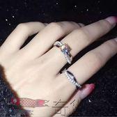 雙十二狂歡購925純銀鑲鋯石潮戒指開口女無限愛婚戒仿真鑽戒一對鍍18k送女友【奇貨居】