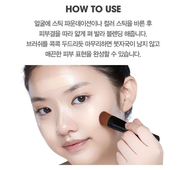 韓國 ETUDE HOUSE 修容/粉底刷 Play 101 Stick Brush
