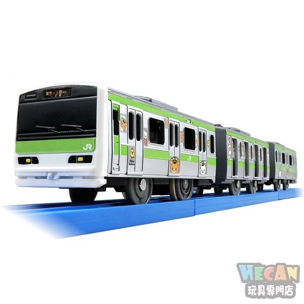 SC-05 日本山手線拉拉熊列車 (PLARAIL鐵道王國) 61587